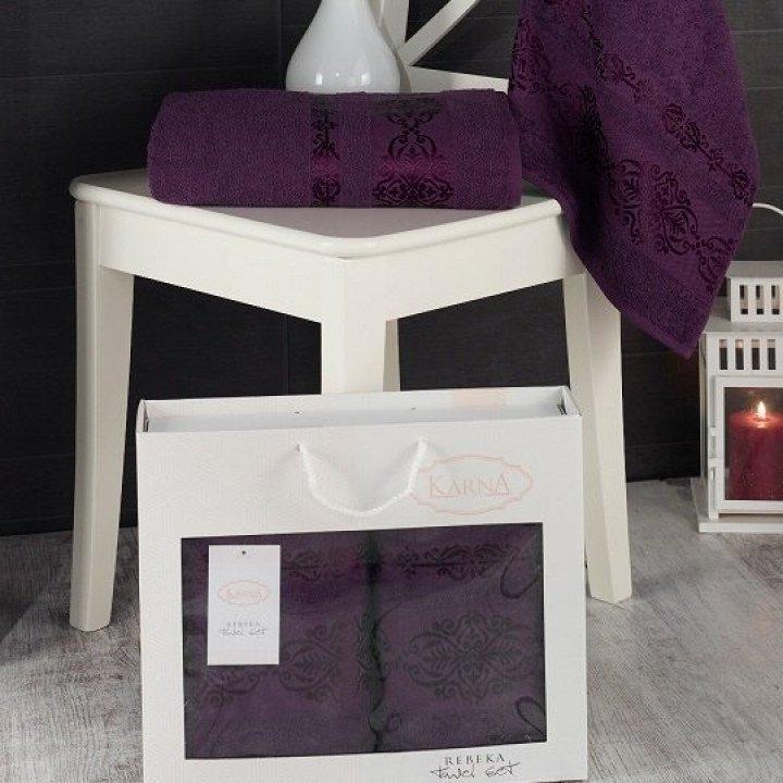 """Комплект махровых полотенец """"KARNA"""" REBEKA Фиолетовый 50x90-70х140 1/2"""