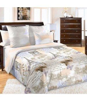 Постельное белье перкаль Вояж с компаньоном - 2 спальное, 2250П